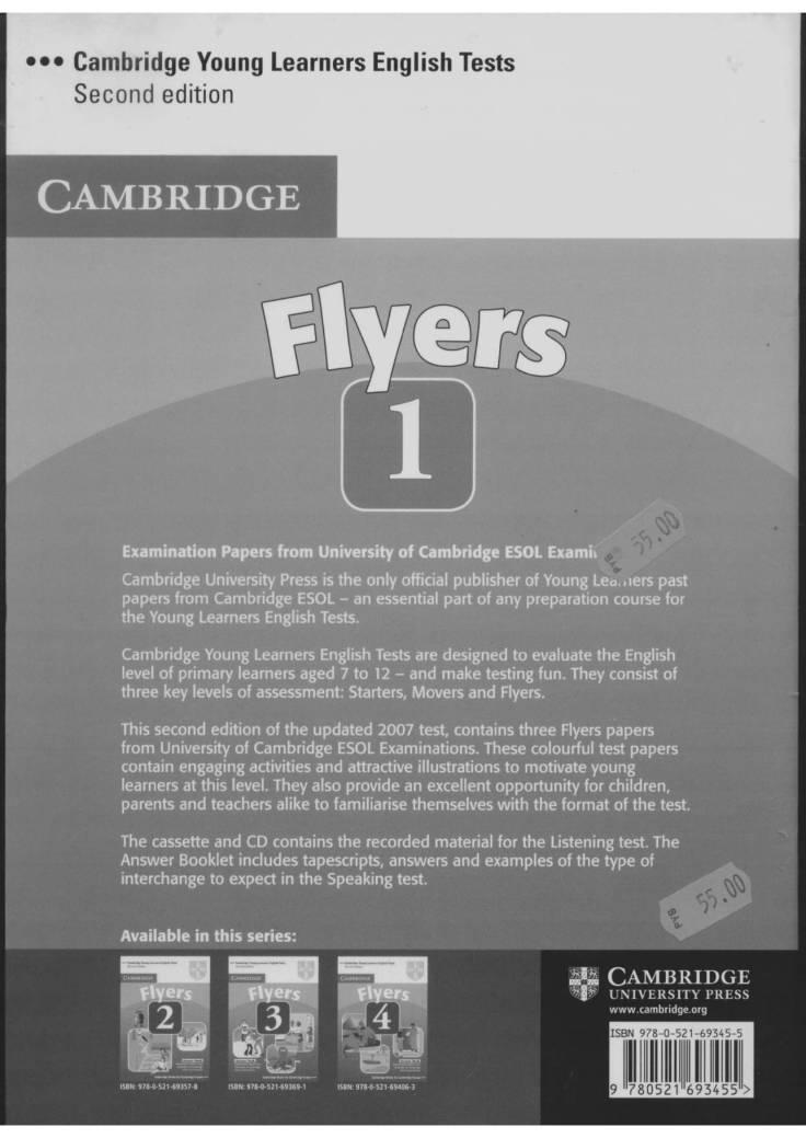 Tests Flyers 1 key-32